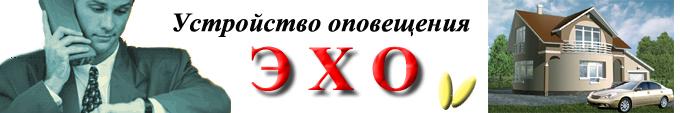 new_title.jpg (85353 bytes)